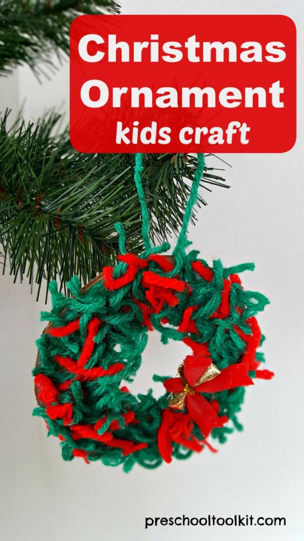 Kid made Christmas ornament using yarn scraps